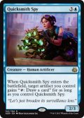 [英語版]【FOIL/通常】《速製職人のスパイ/Quicksmith Spy》(AER)