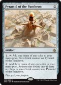 [日本語版]《神々のピラミッド/Pyramid of the Pantheon》(AKH)
