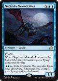 [日本語版]【FOIL/通常】《ネファリアの月ドレイク/Nephalia Moondrakes》(SOI)