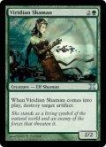 [英語版]《ヴィリジアンのシャーマン/Viridian Shaman》(10E)