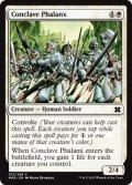 [日本語版]《議事会の密集軍/Conclave Phalanx》(MM2)