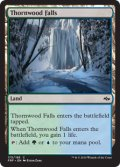 [日本語版]《茨森の滝/Thornwood Falls》(FRF)