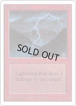 画像1: [英語版/PLD]《稲妻/Lightning Bolt》(2ED)