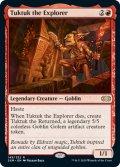 [日本語版]《探検家タクタク/Tuktuk the Explorer》(2XM)