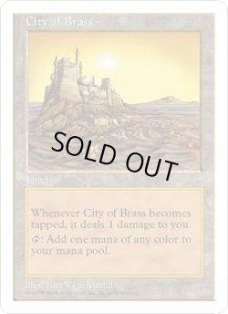 画像1: [英語版/EX]《真鍮の都/City of Brass》(5ED)
