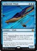 [日本語版]《霊気海嘯の鯨/Aethertide Whale》(AER)