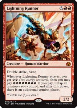 画像1: [英語版]《稲妻駆け/Lightning Runner》(AER)