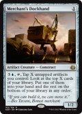 [英語版]《商人の荷運び/Merchant's Dockhand》(AER)