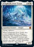[日本語版]《霜の暴君、アイシングデス/Icingdeath, Frost Tyrant》(AFR)