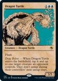 [日本語版]《竜亀/Dragon Turtle》(AFR)※ショーケース