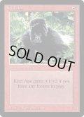 [英語版/EX]《密林の猿人/Kird Ape》(ARN)