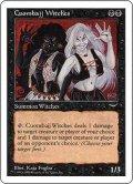 [英語版/EX]《クォムバッジの魔女/Cuombajj Witches》(ATH)