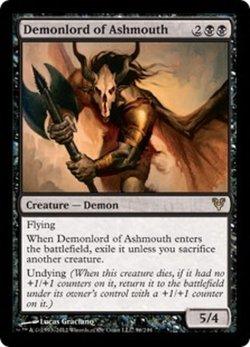 画像1: [英語版]《灰口の悪魔王/Demonlord of Ashmouth》(AVR)