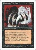 [英語版/EX]《クォムバッジの魔女/Cuombajj Witches》(CHR)