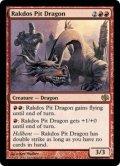 [日本語版/EX]《ラクドスの地獄ドラゴン/Rakdos Pit Dragon》(DD2)