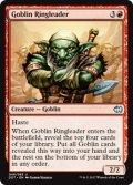 [日本語版]《ゴブリンの首謀者/Goblin Ringleader》(DDT)