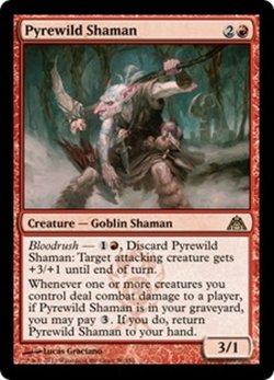 画像1: [英語版]《薪荒れのシャーマン/Pyrewild Shaman》(DGM)