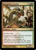 [英語版]《野蛮生まれのハイドラ/Savageborn Hydra》(DGM)