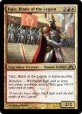 [英語版]《軍勢の刃、タージク/Tajic, Blade of the Legion》(DGM)