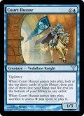 [英語版]《宮廷の軽騎兵/Court Hussar》(DIS)