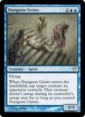 [英語版]《地下牢の霊/Dungeon Geists》(DKA)