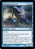 [英語版]《嵐縛りの霊/Stormbound Geist》(DKA)