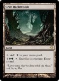 [英語版]《不気味な辺境林/Grim Backwoods》(DKA)