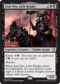 [英語版]《リッチの騎士、ジョス・ヴェス/Josu Vess, Lich Knight》(DOM)