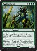 [英語版]《新緑の魔力/Verdant Force》(DOM)