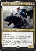 [英語版]《ウィンドグレイスの騎士、アルイェール/Aryel, Knight of Windgrace》(DOM)