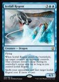 [英語版]《氷瀑の執政/Icefall Regent》(DTK)
