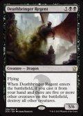[英語版]《死致の執政/Deathbringer Regent》(DTK)