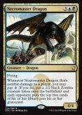 [英語版]《屍術使いのドラゴン/Necromaster Dragon》(DTK)