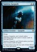 [英語版]《ヴァントレスのガーゴイル/Vantress Gargoyle》(ELD)