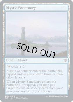 画像1: [英語版]《神秘の聖域/Mystic Sanctuary》(ELD)