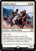 [日本語版]《サリアの槍騎兵/Thalia's Lancers》(EMN)