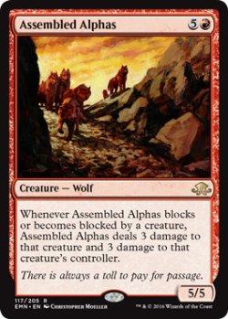 画像1: [英語版]《集合した頭目/Assembled Alphas》(EMN)