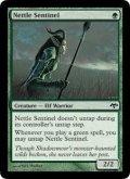 [英語版]《イラクサの歩哨/Nettle Sentinel》(EVE)