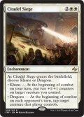 [英語版]《城塞の包囲/Citadel Siege》(FRF)