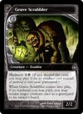[日本語版/EX]《墓を掻き回すもの/Grave Scrabbler》(FUT)