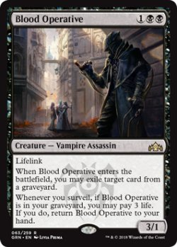 画像1: [日本語版]《血の刺客/Blood Operative》(GRN)
