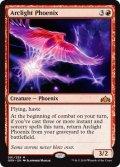 [英語版]《弧光のフェニックス/Arclight Phoenix》(GRN)