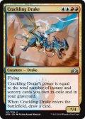 [英語版]【FOIL/通常】《弾けるドレイク/Crackling Drake》(GRN)