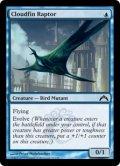 [英語版]《雲ヒレの猛禽/Cloudfin Raptor》(GTC)