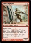 [英語版]《破壊のオーガ/Wrecking Ogre》(GTC)