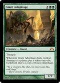 [英語版]《巨大オサムシ/Giant Adephage》(GTC)