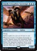 [英語版]《羊頭スフィンクスの君主、アネシ/Unesh, Criosphinx Sovereign》(HOU)