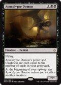 [英語版]《黙示録の悪魔/Apocalypse Demon》(HOU)