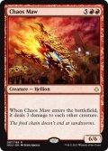 [英語版]《混沌の大口/Chaos Maw》(HOU)