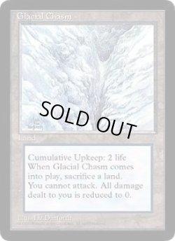 画像1: [英語版/NM-]《Glacial Chasm》(ICE)
